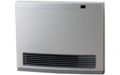 Gas Heater Servicing: Act Now